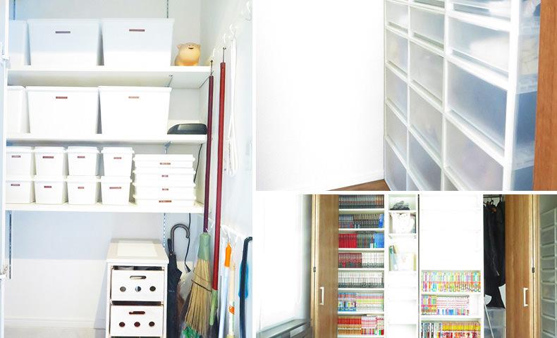 広い空間づくりに欠かせない大容量の収納