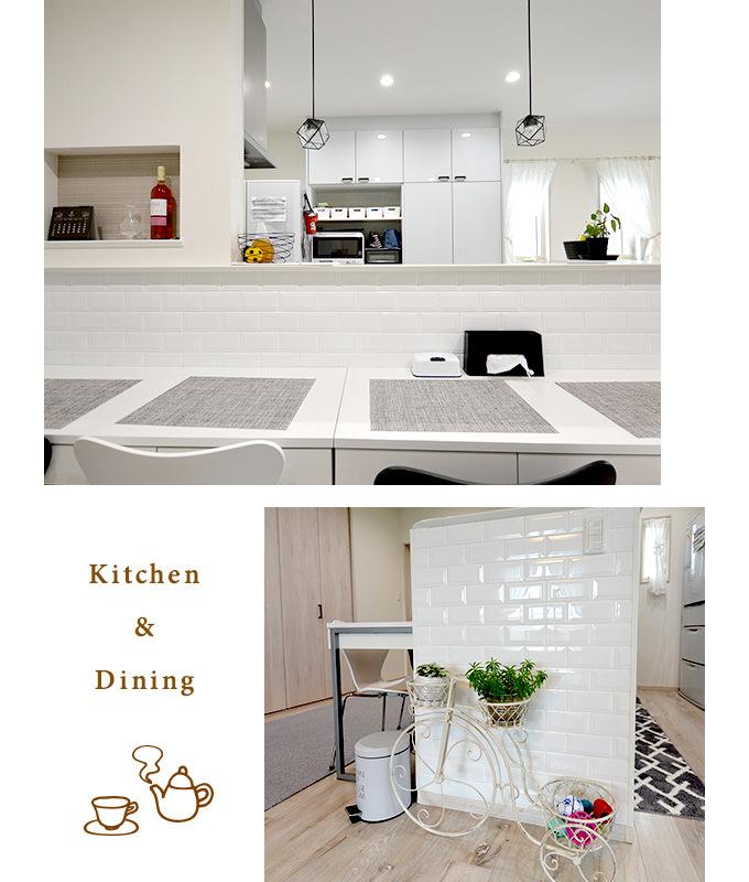 キッチン&ダイニング