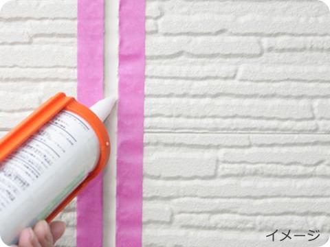 超耐久タイプのシーリング材のセット使用で色15年保証!