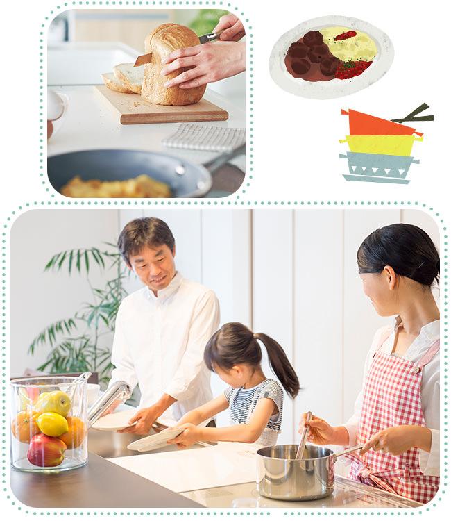 家族みんなで料理を楽しむ家